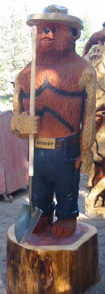7' Smokey - Product Image
